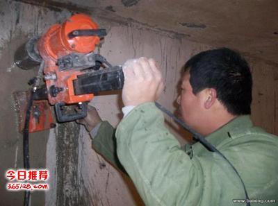 常州市平安专业打孔钻孔打洞开槽