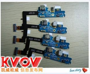 天津回收摄像头/摄像回收/回收三星排线/