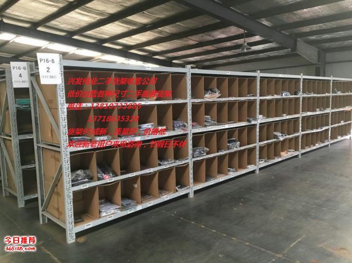 现有重型货架300组低价出售,北京二手货架出售