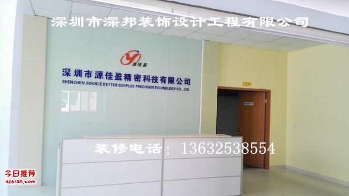 沙井厂房阁楼装修公司 宝安办公室改造装修工程