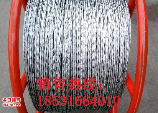 廠家供應無扭鋼絲繩 電力牽引繩 防扭鋼絲繩