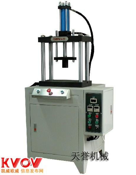 TY302四柱两板油压机