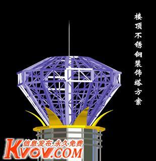 河北世纪铁塔制造有限公司生产景观装饰工艺铁塔,艾菲尔型组合铁塔