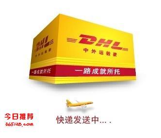 扬州市DHL国际快递电话,邗江广陵江都仪征高邮宝应DHL快递取
