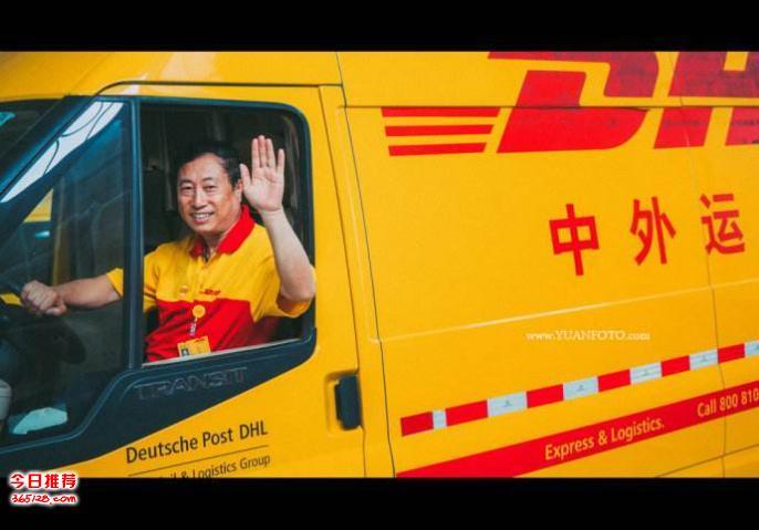 淮南DHL中外运敦豪国际快递,淮南DHL国际快递国际快递公司,
