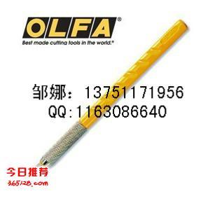 OLFA美工刻刀/AK-1/5B