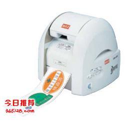 MAX CPM-100HG5C彩貼機