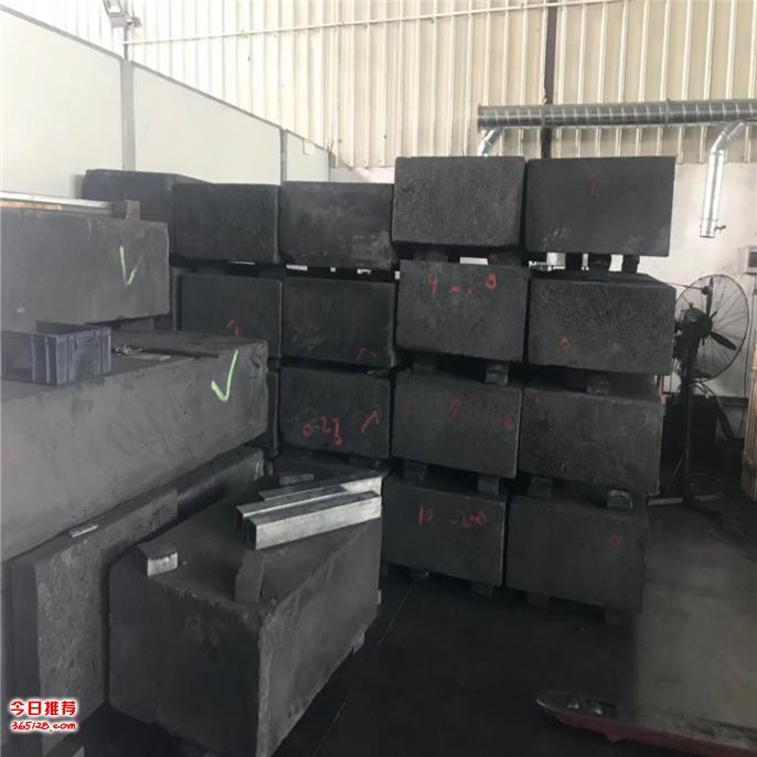 高纯石墨 等静压石墨 细颗粒石墨生产厂家 进口石墨代理商