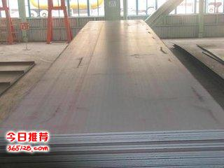 美国对华耐腐蚀钢板作出反倾销反补贴调查终裁,耐腐蚀钢板转口