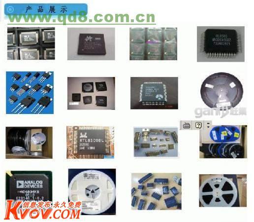 回收电子料回收电子元器件回收电子元件回收库存料