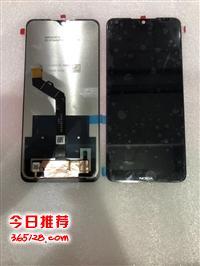 回收魅族手機屏 深圳回收魅族手機屏 價格高