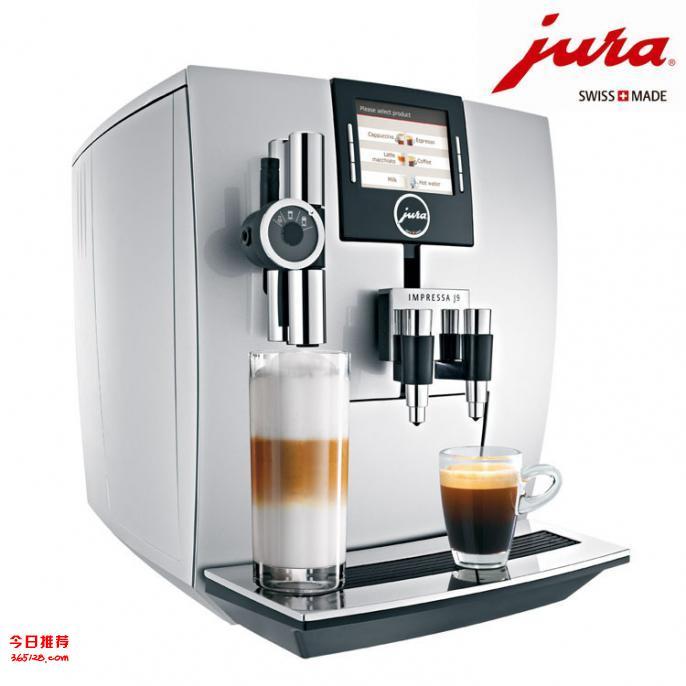 办公室咖啡机 商用咖啡机 咖啡机租赁维修