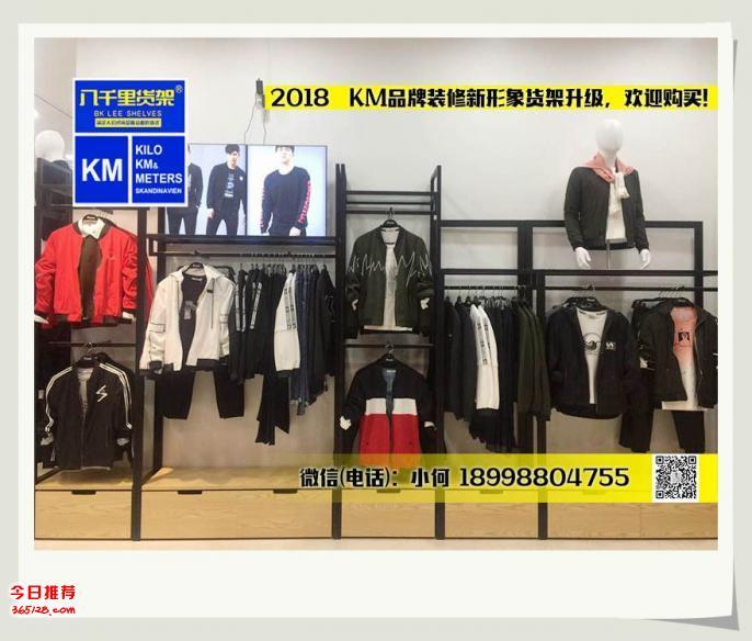 km金属服装架落地式陈列架服装店衣架展示架服装货架8