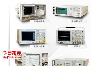 网络分析仪、频谱分析仪、示波器、综合测试仪