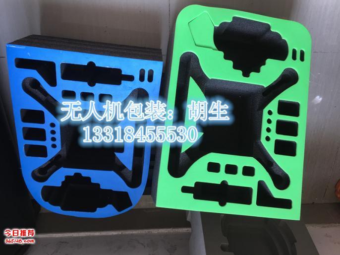 厂家定做各类EVA包装内托,定型EVA内衬包装盒