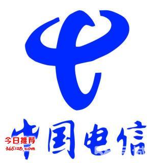 2019南宁电信宽带安装、南宁宽带资费 、免费上门安装