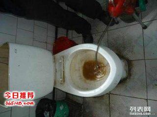 武汉汉阳沌口开发区专业管道疏通公司/疏通马桶、蹲坑、菜池地