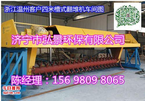 槽式翻堆機堆肥工藝 豬糞翻拋機使用範圍