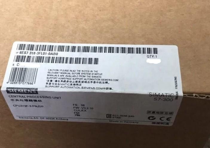 辽宁鞍山高价回收工程余留西门子PLC