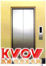 无锡二手货物电梯回收,二手电梯回收,观光电梯回收
