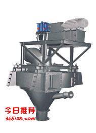 河北新款改進型O-Sepa選粉機多少錢-選粉機特點-分離設備