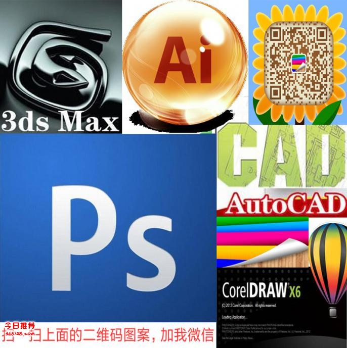 a为您服务 专业PS作图修图改图 平面广告设计等