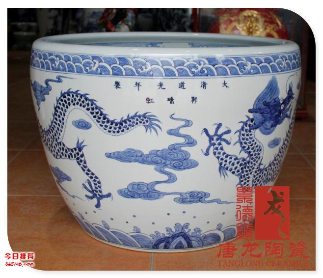 青花陶瓷大缸厂家 风水陶瓷鱼缸