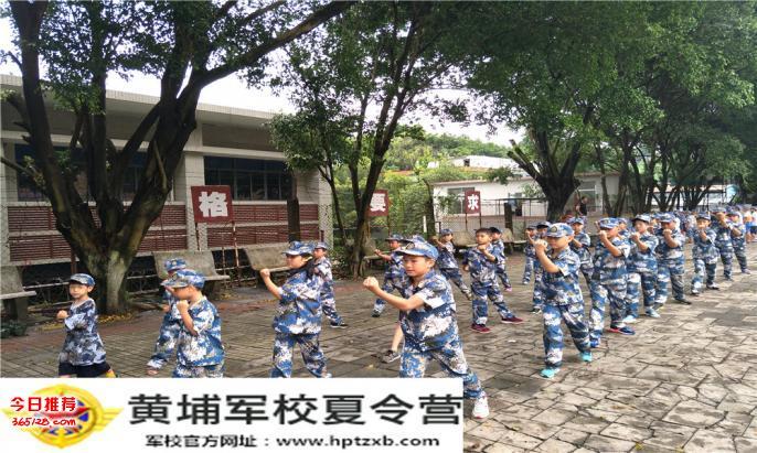 佛山军事夏令营国防教育基地