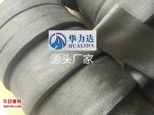 玻璃屏幕柔软清洁布 红外燃烧器用铁铬铝纤维合金金属布,不锈