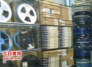 專業回收IC公司 深圳收購IC電子料屏幕
