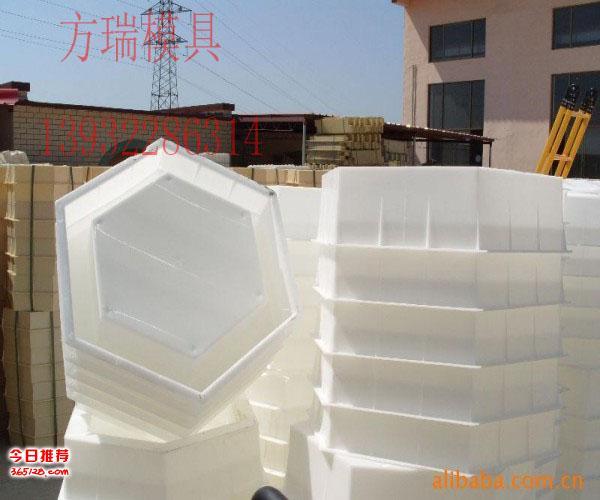 六角实心护坡模具六角实心护坡模具-保定方瑞模具厂
