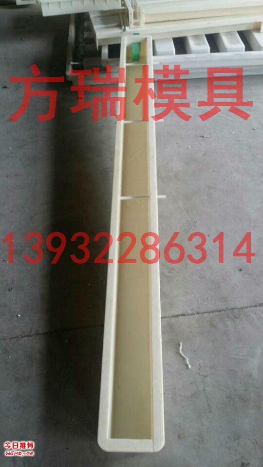 2.2米钢丝网立柱模具-2.2米钢丝网立柱模具