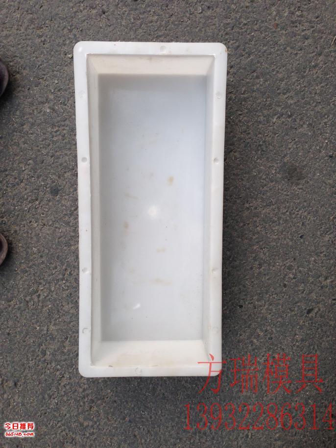 保定方瑞-水泥预制路平石模具价格