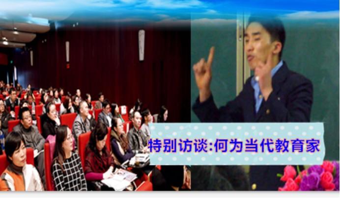 教育类专业-培养国际化幼儿教育专家