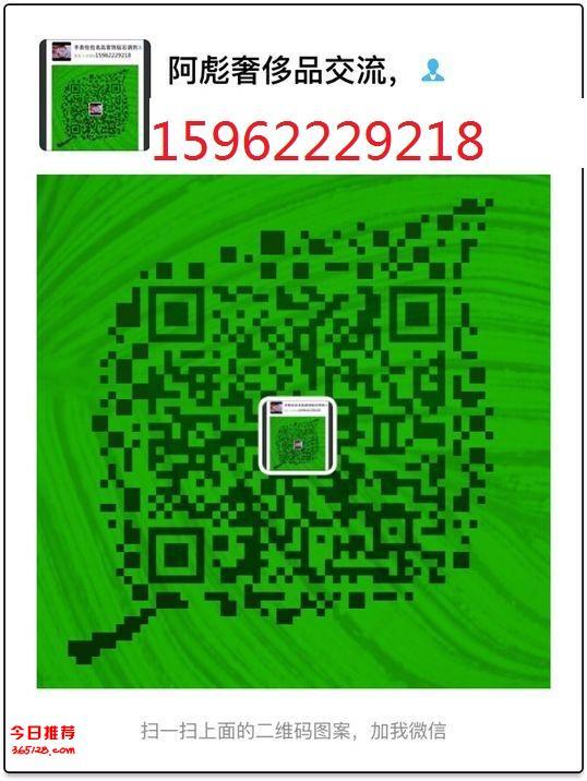 常熟苹果手机回收/常熟苹果笔记本回收/常熟苹果lMAC回收/常熟