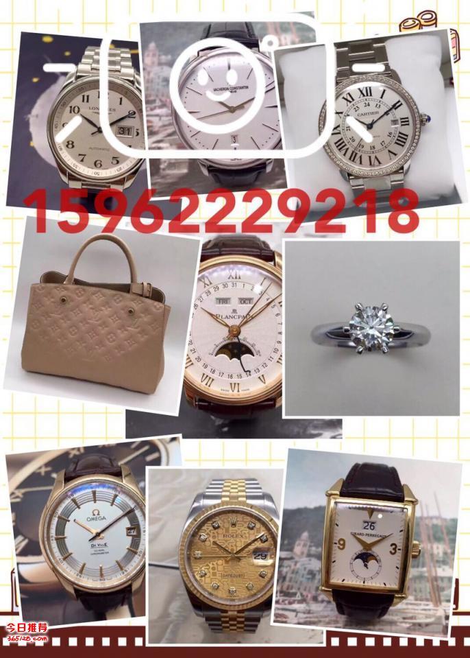 嘉兴手表回收市场二手劳力士手表回收价格查询