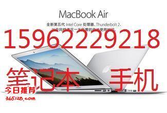 上门回收苹果手机-苏州数码产品回收