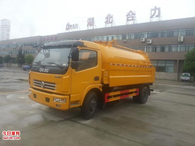 湖北合力生产的清洗吸污一体车在江苏泰兴市养殖场热销