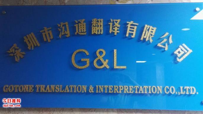 病例翻譯、語言翻譯、信息咨詢、少兒英語培訓、同傳設備租賃