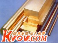 深圳宝安废铜回收公司13560768443