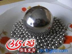 厂家直销国标304不锈钢球,防锈,耐腐蚀