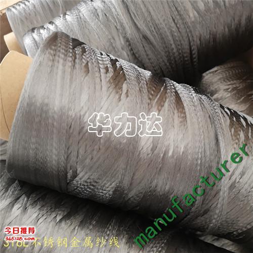 【耐高溫金屬線,套鋼化齒條高溫金屬線,耐溫650度金屬纖維織帶】
