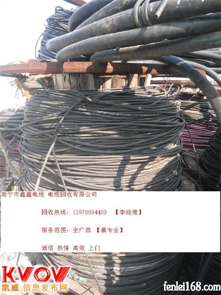 南宁市鑫鑫金属物资回收有限公司