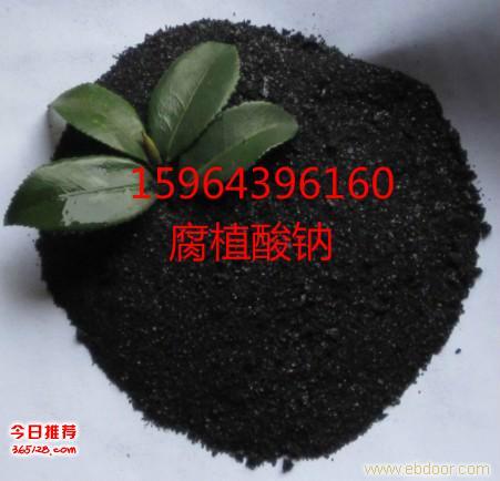 腐植酸钠腐植酸钠厂家生产厂家片状粉状颗粒状