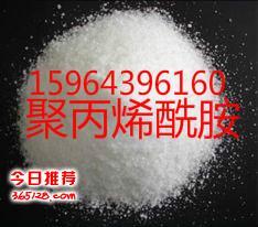 阴离子聚丙烯酰胺生产厂家价格生产供应商阴离子聚丙烯酰胺