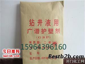 广谱护壁剂生产厂家厂家价格生产供应商防塌护壁剂广谱护壁剂