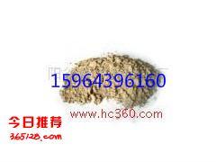 磺化酚醛树脂生产厂家价格