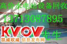 惠州废旧电缆回收,惠州收购废铜线,惠州高价废品回收