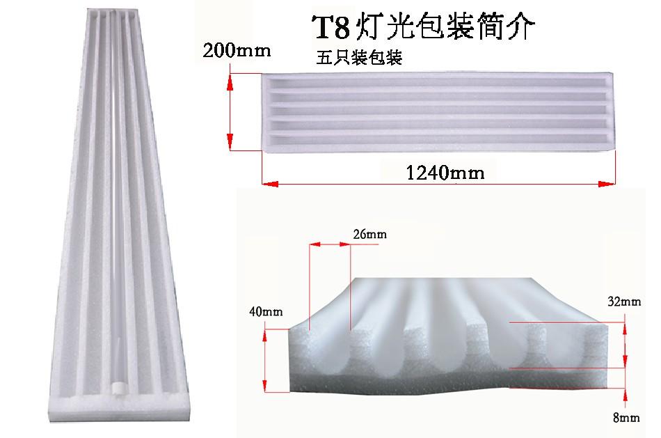 贵州EPE珍珠棉供应贵阳珍珠棉异型材设计与加工厂