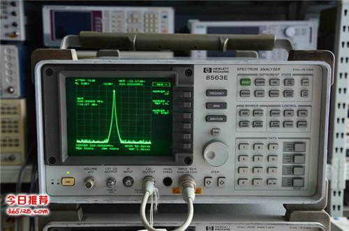 二手HP8563E-惠普8563E频谱分析仪